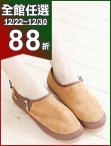 韓國原單抽繩袋鼠鞋