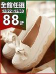 甜美蕾絲防滑厚底鞋