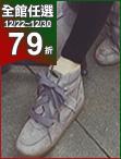 正韓綁帶內增高鞋