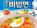 韓國進口冷拌麵