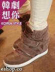 韓劇想你內增高鞋
