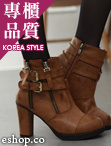 韓國10月新款靴