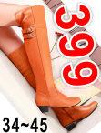 大尺碼女鞋34-47碼