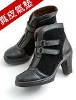 台灣製真皮氣墊短靴
