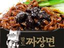 韓國金炸醬麵