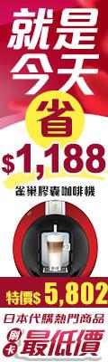 台新銀行17%回饋金