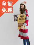 條紋針織連身裙針織洋裝