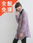 粉彩混色V領長袖毛衣