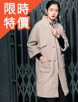 韓國立領繭型大衣