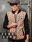 韓版潮豹紋針織外套