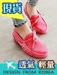 韓國空運防水帆船鞋