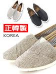正韓製雜誌款亮蔥懶人鞋