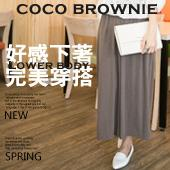 CoCoBrownie