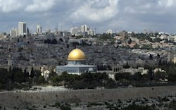 The Dangers of the Temple Mount