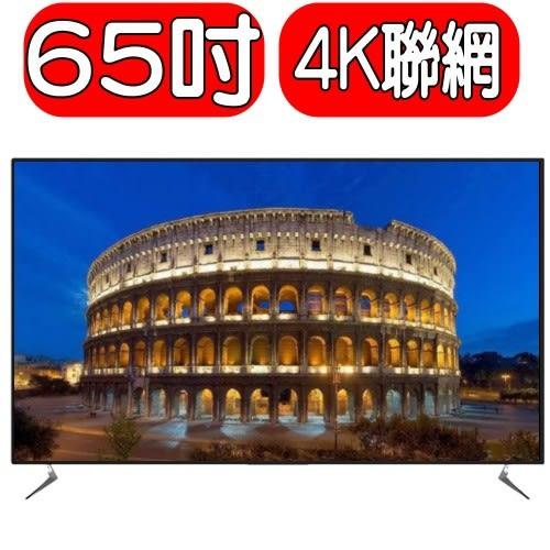 JVC 65型4K HDR連網薄型LED液晶顯示器【T65】
