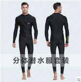 鯊巴特潛水服保暖防曬泳衣長袖浮潛衝浪服水母衣情侶裝連體潛水服(745男黑 806長褲)