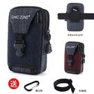 新款6.5寸手機包男多功能穿皮帶手機套腰...