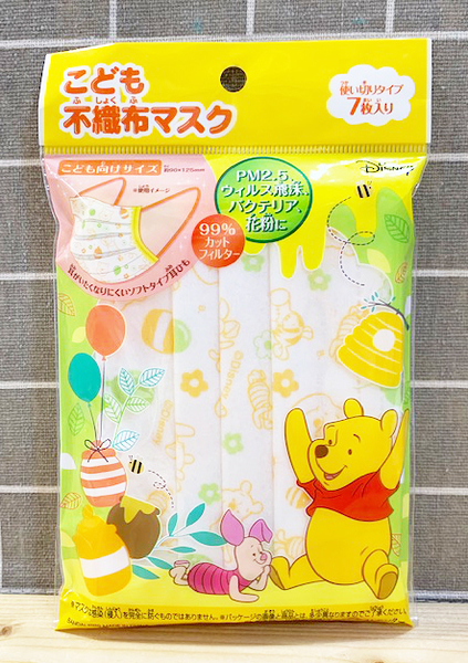 【震撼精品百貨】迪士尼 DISNEY 小熊維尼 POOH 日本兒童平面口罩(7入)*00957