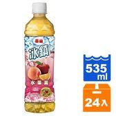 泰山 冰鎮 水果茶 535ml (24入)/箱