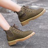 秋季新款短筒系帶馬丁靴女英倫風復古短靴百搭厚底腳踝裸靴潮