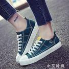 chic帆布鞋女鞋學生小白布鞋百搭板鞋子 小艾時尚