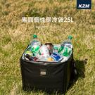 丹大戶外【KAZMI】素面個性保冷袋25L K21T3K07 保冰袋│野餐袋│保冰桶│行動冰箱