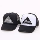 FIND 韓國品牌棒球帽 男女情侶 deus字母印花 時尚街頭潮流 帽子 太陽帽