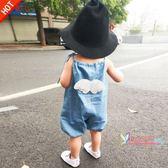 短褲 薄款牛仔寶寶吊帶褲夏裝嬰兒褲子夏天套裝兒童PP短褲男童女童幼兒 5色