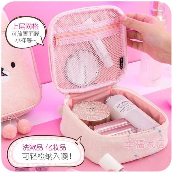 可愛粉少女心化妝包小號便攜正韓簡約軟妹洗漱品收納包袋隨身化妝箱