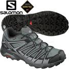 Salomon 402461黑灰 XA ...