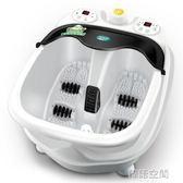 分體足浴盆全自動按摩 洗腳盆足浴器 電動加熱泡腳桶家用 IGO