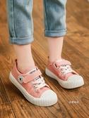 兒童鞋 INS兒童鞋帆布鞋餅干鞋女童鞋男童鞋子白色板鞋兒童2019新款春夏【82折下殺】