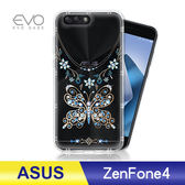 ASUS ZenFone 4 ZE554 KL 手機殼 奧地利水鑽 立體彩繪 空壓殼 彩鑽 手工貼鑽 防摔殼 - 蝶戀鑽