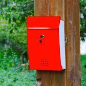 信報箱掛墻帶鎖拼色美國郵政信箱鐵藝可愛創意雜志報刊箱 igo 『米菲良品』