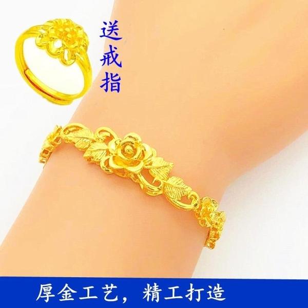 越南沙金手鍊女999假黃金純金色24k鍍金手鐲子久不掉色首飾 年底清倉8折