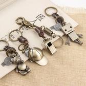 【買一送一】鑰匙扣掛件創意汽車圈環女士韓國可愛書包包包掛飾情侶【聚寶屋】