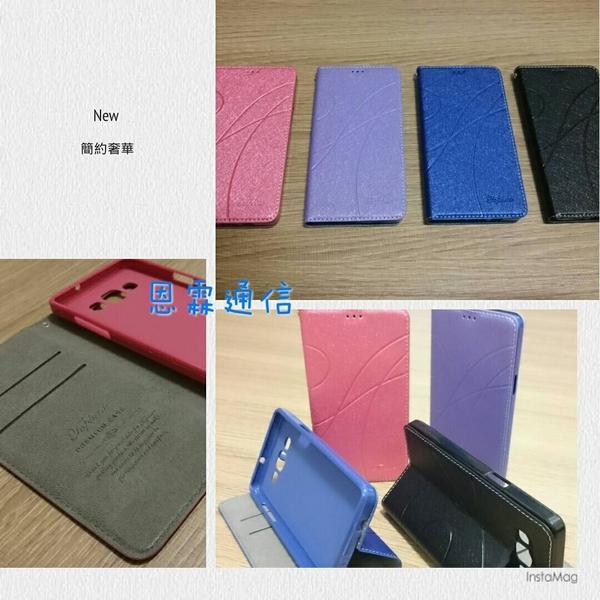 【冰晶隱扣~側翻皮套】ASUS華碩 ZenFone Max Pro M2 ZB631KL 掀蓋皮套 手機套 書本套 保護殼 可站立