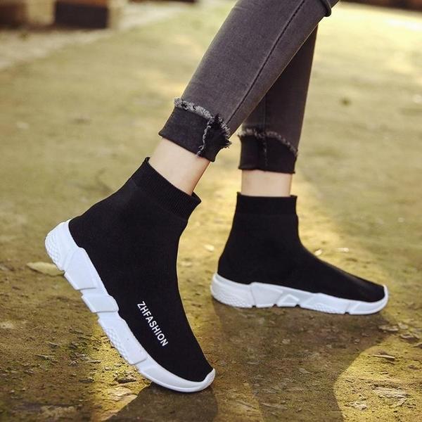 彈力襪子鞋女2021網紅女鞋老爹春季新款潮鞋飛織高幫運動短靴潮 夏季新品