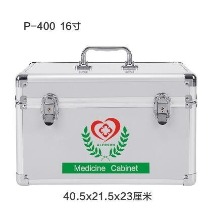 愛樂生 家庭家用藥箱特大號小藥箱急救箱鋁合金醫藥箱-炫彩店 (16吋)
