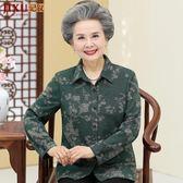 【雙11】中老年人女裝奶奶秋裝薄外套上衣60歲媽媽襯衫70老人秋季復古衣服折300