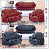 【水晶晶家具/傢俱首選】HT9661-7 帝勒爾701型乳膠透氣皮雙人座沙發~~MIT精品~~超平價商品