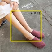 衣普菈 短筒襪 船襪女純棉淺口低筒硅膠防滑秋薄款隱形襪 衣普菈