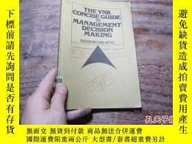 二手書博民逛書店the罕見vnr concise guide to manage