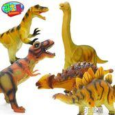 大號兒童玩具恐龍模型塑膠霸王龍劍龍軟膠恐龍玩具仿真動物 3C優購