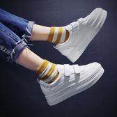 魔術貼小白鞋女新品帆布鞋女韓國韓國百搭學生休閒鬆糕厚底板鞋女『鹿角巷』