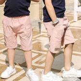 男童短褲夏季韓版兒童純棉薄款五分褲中大童休閒褲子外穿『CR水晶鞋坊』