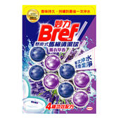 Bref妙力 馬桶清潔球(薰衣草香)50g*2【愛買】