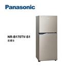 【南紡購物中心】Panasonic國際牌 167L框鋼板冰箱 NR-B170TV 星耀金
