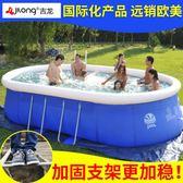 游泳池嬰兒大型家用寶寶兒童超大號水上樂園成人充氣夾網加厚水池.igo 奇思妙想屋
