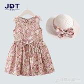 童裝女童連身裙夏裝新款兒童夏季裙子小女孩公主裙寶寶碎花裙 萬聖節鉅惠
